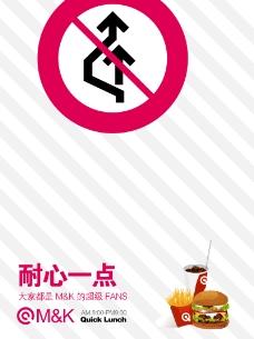 POP海报模板0227