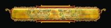 古典边框0234